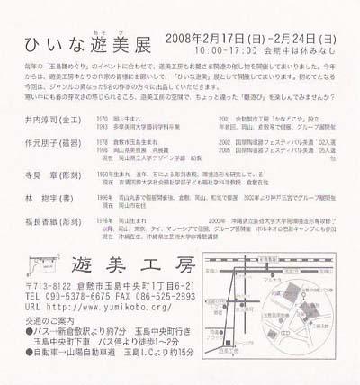 f0128701_037621.jpg