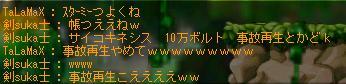 f0127202_23445696.jpg