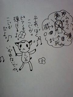 f0010006_0375277.jpg