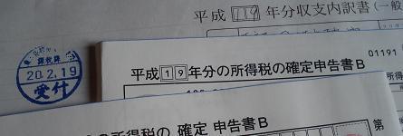 b0008511_16574188.jpg