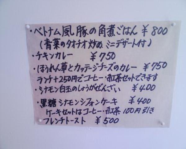 今週のメニュー(2月19日~23日)_d0124812_2044221.jpg