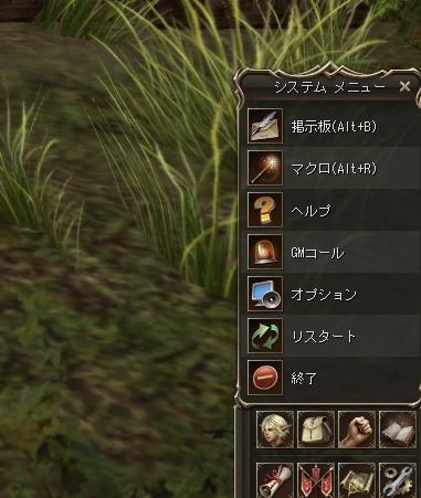b0062614_6261610.jpg