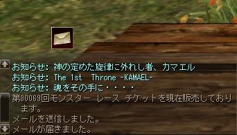 b0062614_633304.jpg
