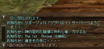 b0062614_637737.jpg
