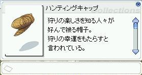 a0058124_19514166.jpg