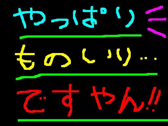f0056935_2023978.jpg