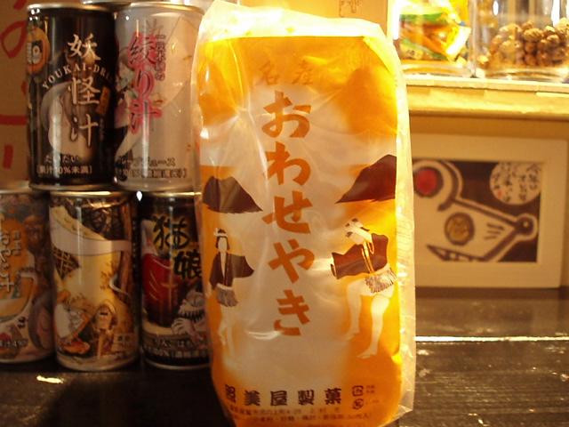 ブログネタに尽きないが、お客は尽きているカフェ事情_c0010936_1356037.jpg