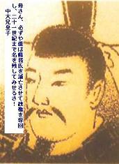 中国から学ぶ日本の歴史その2:...