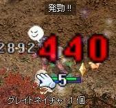 f0158738_1028513.jpg