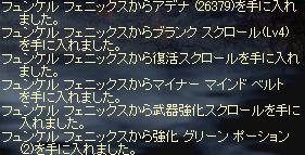 f0051047_8274158.jpg
