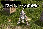f0051047_8425120.jpg