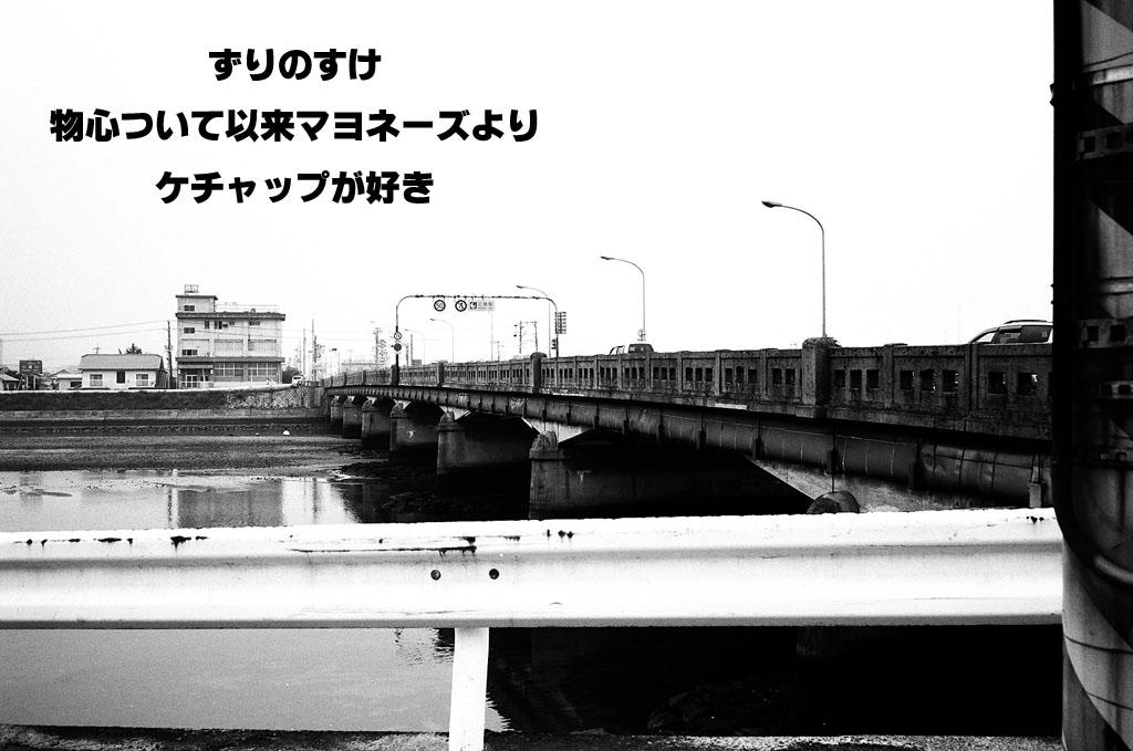 f0143954_21213781.jpg