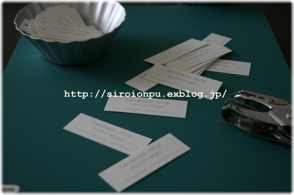 d0143461_12444584.jpg