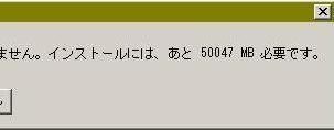 d0056263_10351433.jpg