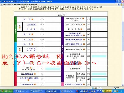 c0126271_19373843.jpg