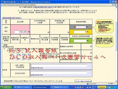 c0126271_19393680.jpg