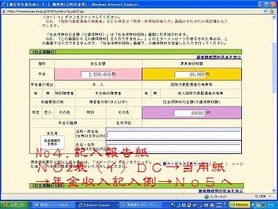c0126271_19412444.jpg