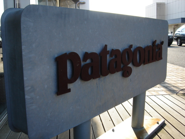 patagonia Outlet_f0011179_2149448.jpg