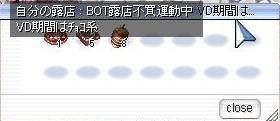 f0123280_16223449.jpg