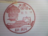 b0055385_18573823.jpg