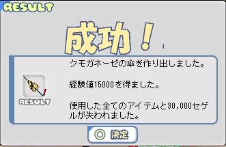 f0130485_17442971.jpg