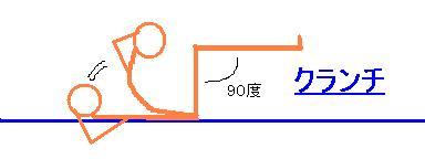 f0025795_10413645.jpg
