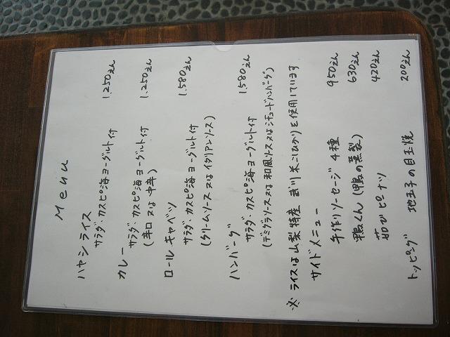 a0032004_20444732.jpg
