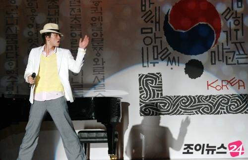 韓国イメージアップ賞_c0047605_118269.jpg