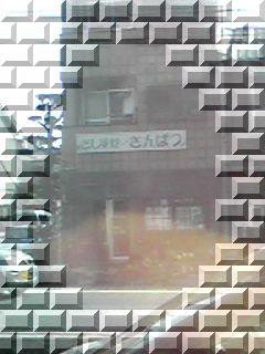 d0152409_1975725.jpg