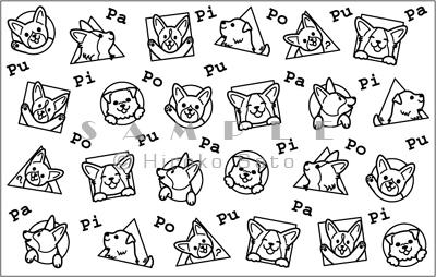 P\'sちゃん集合シルク版_d0102523_23314014.jpg
