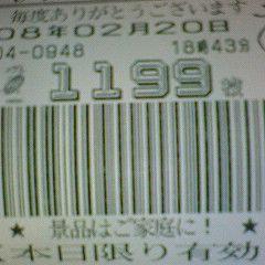 f0065228_20425720.jpg