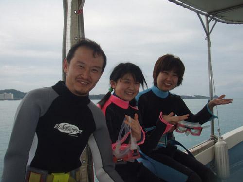 2月20日体験ダイビングDAY_c0070933_2156475.jpg