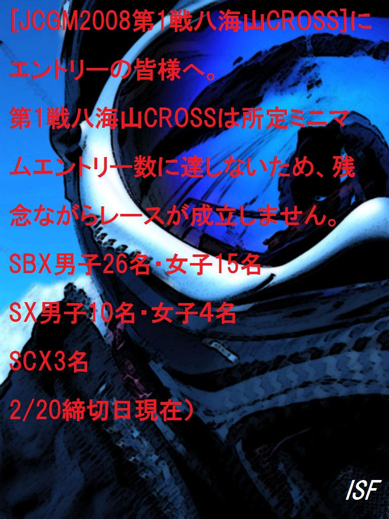 c0141734_20584592.jpg