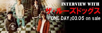 ザ・ルーズドッグス 最新シングル『ONE DAY』のミニ・インタビュー!!_e0025035_1493713.jpg