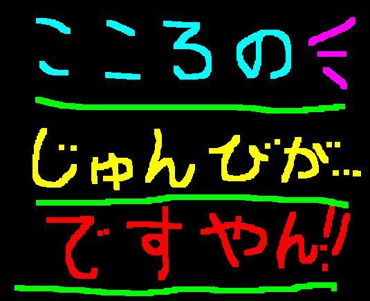 f0056935_130699.jpg