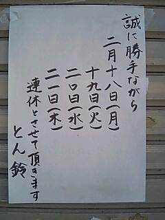 f0020837_14324163.jpg