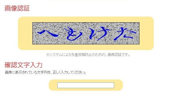 f0007444_22422669.jpg