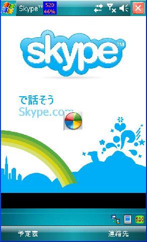 b0034848_2271978.jpg