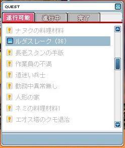 b0120249_0263523.jpg
