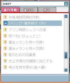 b0120249_0265210.jpg
