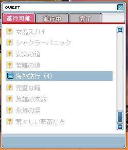 b0120249_02704.jpg