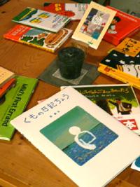 451BOOKS「えほん探検きょうしつ」のご案内_a0017350_2471137.jpg