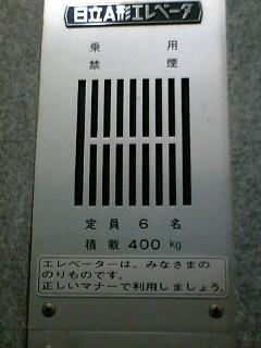 d0152753_15391019.jpg