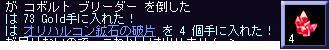 b0099264_191462.jpg