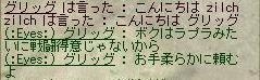 e0134164_716443.jpg