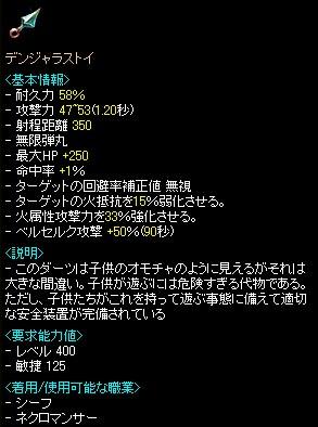 f0016964_10571020.jpg