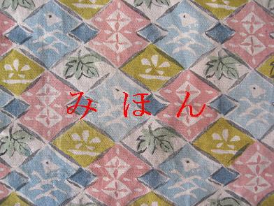 f0146466_12443064.jpg