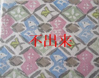 f0146466_12445012.jpg