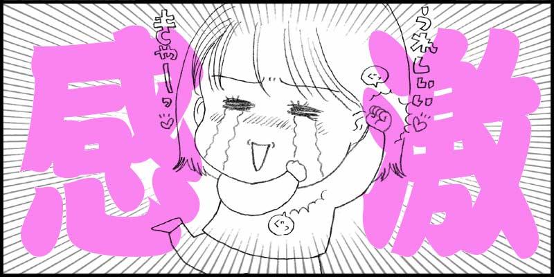 BOSCH漫画〜 ファンタスティック!!!!!〜_f0119369_1535116.jpg