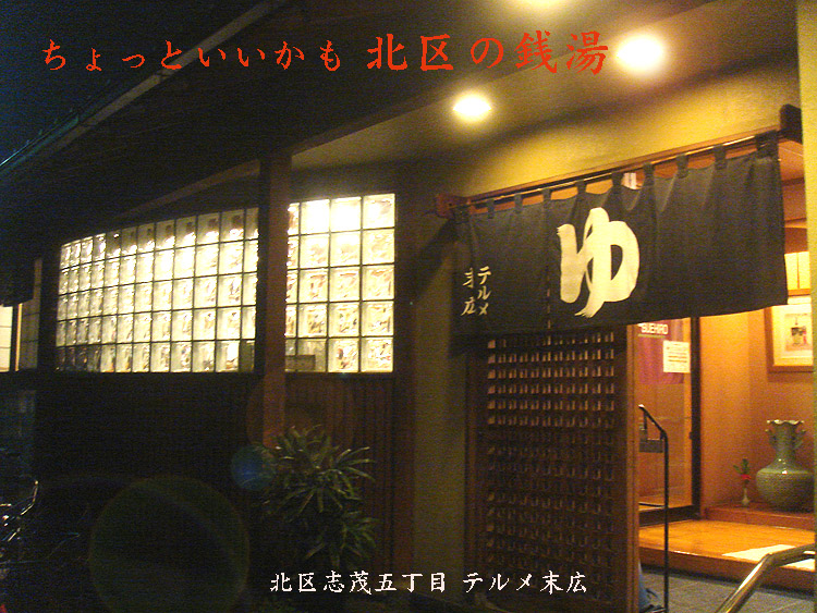 b0091575_5153640.jpg